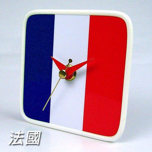 【衝浪小胖】法國國旗/膠框桌鐘/掛鐘/機芯/指針/France/各國家款式都有賣/手工製造