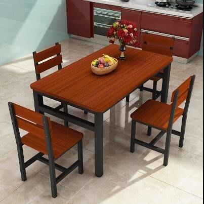 簡約現代餐桌椅組合食堂飯店吃飯桌經濟型碳化鋼木餐桌小戶型WY