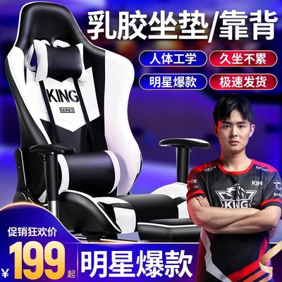 電腦椅優世電競椅太空艙辦公椅可躺升降電...
