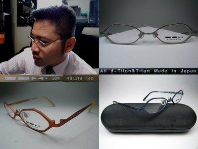 【信義計劃眼鏡】DOX 眼鏡 日本製 鈦金屬框 可配高度數小框 超越 OP Lunor cutter and gross
