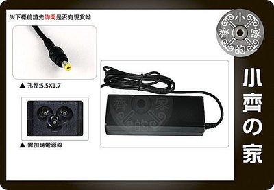 小齊的家 全新 ACER BENQ 華碩 宏碁 筆電 變壓器 19V 4.74A 90W孔徑5.5*1.7mm 台北市