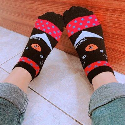 =現貨-24H出貨= MIT 台灣黑熊細針直板襪 黑熊直板襪 台灣製 我愛,台灣黑熊! $25/雙
