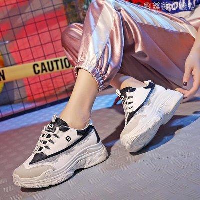 老爹鞋運動鞋女韓版秋季新款INS百搭原宿