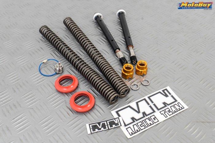 M N  FORK 1  特價中 專利前避震 阻尼調整器 26段調整 原廠 市售改裝基本款 直上免修改  FORCE