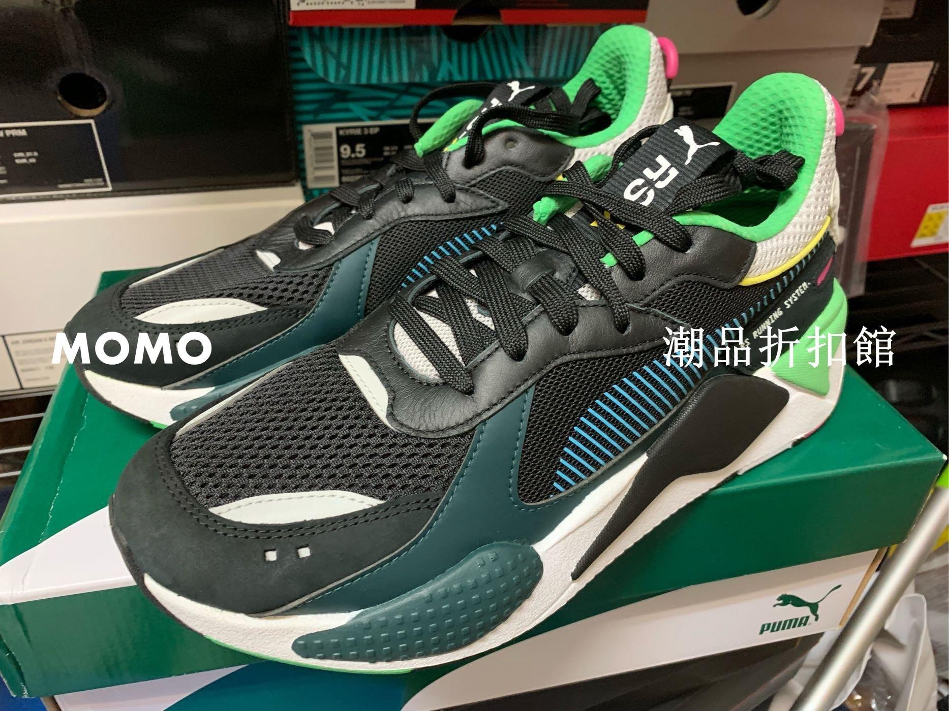 【MOMO潮品館】PUMA-RS-X TOYS 復古慢跑運動鞋-黑色 US9.5