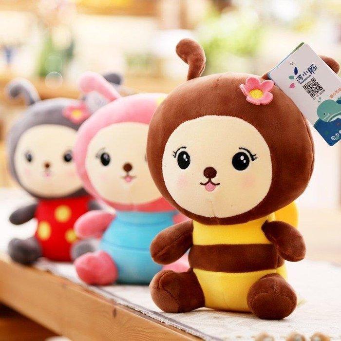 雨晴嚴選 小蜜蜂蜜蜂毛絨玩具睡覺抱枕玩偶布娃娃兒童女生生日YQ565