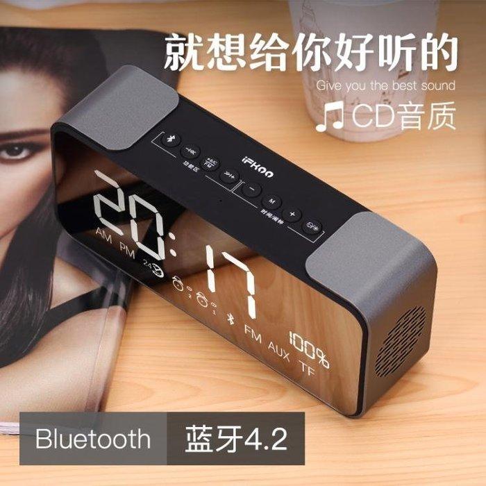 ☜男神閣☞Ifkoo/伊酷爾 Q8無線藍牙音箱重低音小鋼炮手機鬧鐘迷你電腦音響