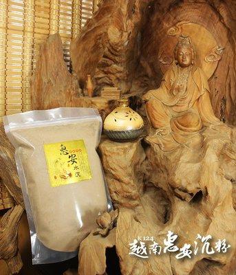 沉粉【和義沉香】《編號K124》越南惠安沉粉 手工沉粉 薰香沉粉 品香沉粉 最佳入門款 $600元/一斤