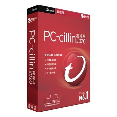直購380元 2020最新可用最新 趨勢雲端pc-cillin三星手機可用 三人三年 可由電腦監控跟蹤定位手機位置 抓姦 台中市