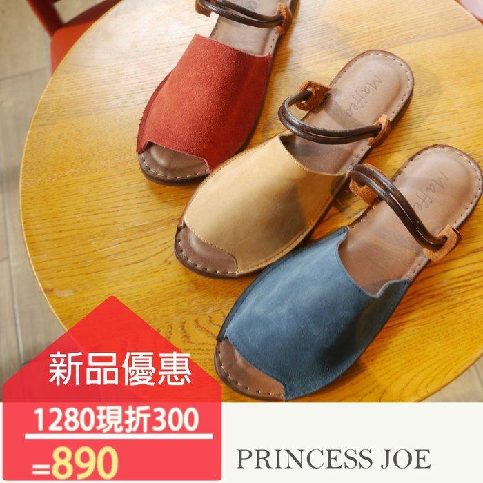 真皮超軟3穿涼拖鞋優雅復古皮革夏威夷風-百搭款-台灣製☆╮喬伊公主╭☆【UH189372】專櫃1980元-
