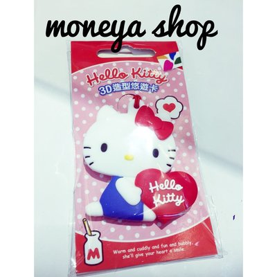 Hello Kitty 3D 造型悠遊卡 2016限量moneya shop