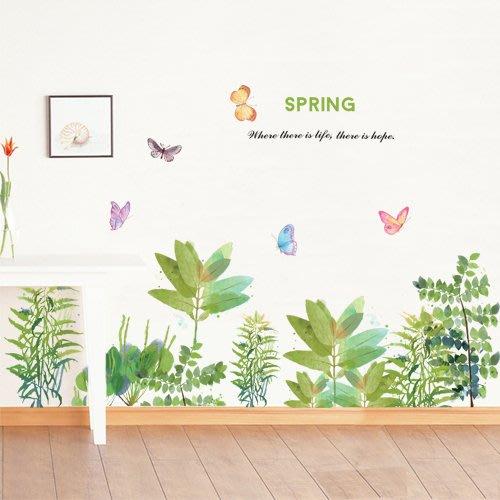 墻貼 熱帶草叢可移除墻貼紙墻壁布置
