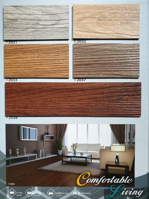 美的磚家~美樂木紋塑膠地磚塑膠地板~ 經濟耐用 質感佳15cmx90cmx2.0m/m,每坪只要550元