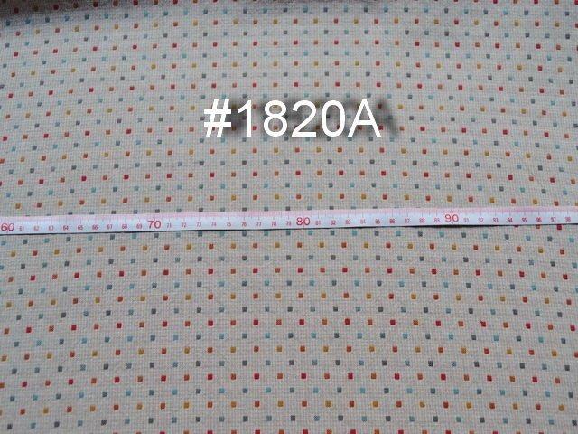 巧巧布拼布屋*編號G61210日本進口OLYMPUS~ 1820A 米底小方塊款先染布/ 配色布料 / 拼布材料