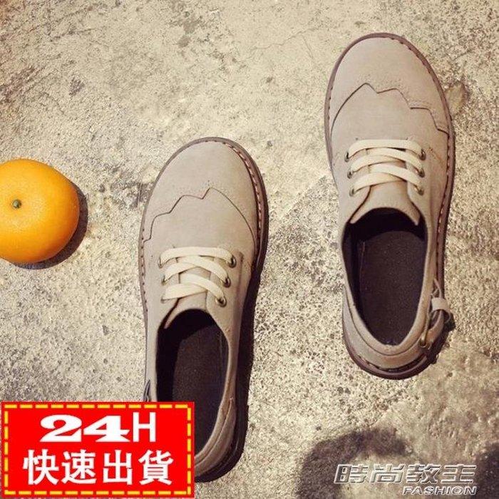 現貨出清 牛津鞋 磨砂小皮鞋女單鞋學院風布洛克鞋學生牛津鞋英倫風復古馬丁鞋  11-10 igo