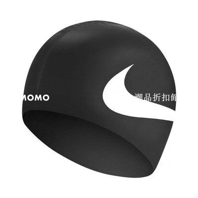 【MOMO潮品折扣館】NIKE 黑白 成人矽膠泳帽 NESS8163-001