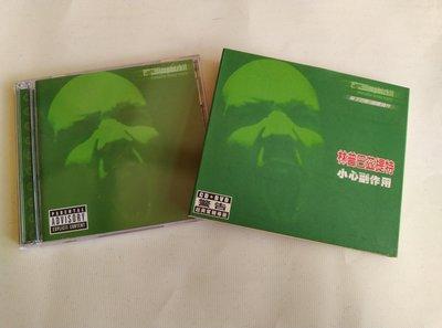【鳳姐嚴選二手唱片】 Limp Bizkit / 小心副作用 RESULTS MAY VARY (CD+DVD)