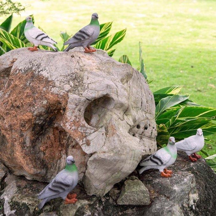 戶外庭院飯店裝飾品擺設創意樹脂擺件工藝品仿真動物雕塑鴿子擺件