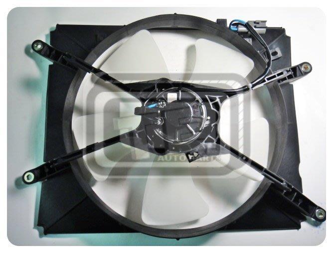 【TE汽配通】豐田 TOYOTA CAMRY 92-96年 2.2 水扇總成 水箱風扇 台灣製外銷件