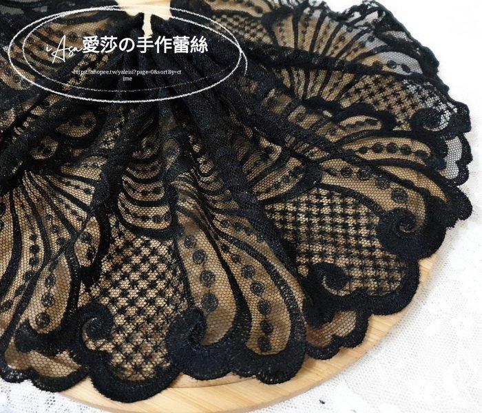 『ღIAsa 愛莎ღ手作雜貨』意大利風 黑色蕾絲花邊輔料服裝下擺裙邊裝飾布料DIY手工布藝