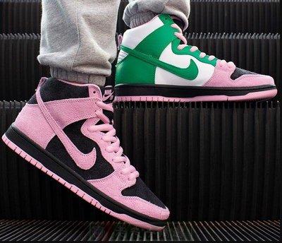 Nike SB Dunk High Invert Celtics 鴛鴦 黑粉綠 拼接 籃球鞋 CU7349-001 男女