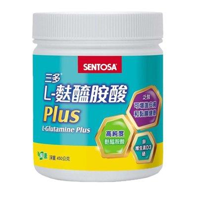 【亮亮生活】ღ 三多 L-麩醯胺酸Plus ღ 營養補給 健康維持 調整體質 增強體力