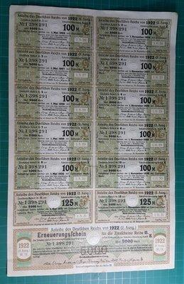 【~維軒小舖~文獻】1922年(2.Ausg),德國債劵5000(多2張125M)少見,有水印及鋼印, 品相如圖
