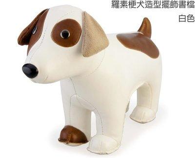 Zuny Classic 羅素梗犬造型擺飾書檔(白色),動物造型的皮革書擋Bookend,idea-dozen創意達人