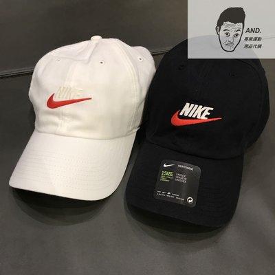 【AND.】NIKE ADULT UNISEX 經典款 黑白紅 白紅 運動帽 穿搭 休閒913011-014 /121