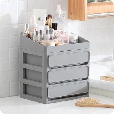 家居收納 收納整理 優思居 家用梳妝臺收納盒 抽屜桌面化妝品整理盒塑料首飾盒置物架