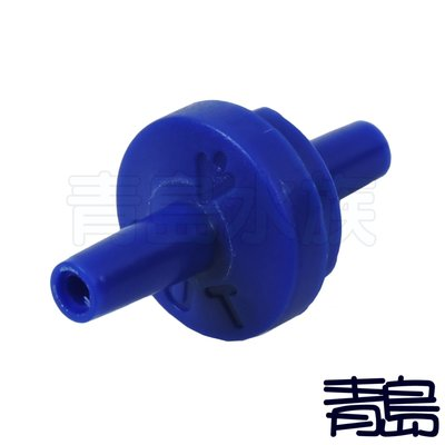 Y。。。青島水族。。。PJ012-4-L店長嚴選----DIY配管小零件(1入)買5送1或買10送3==止逆閥(藍色)