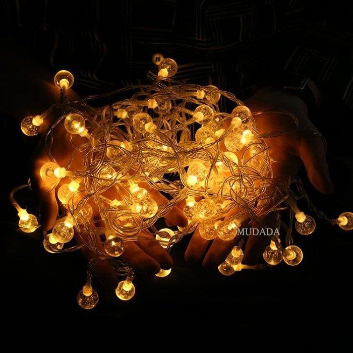 【母親節特惠 折扣碼下殺】100米 LED小彩燈圓球小燈 光年之外