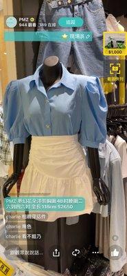 韓國夏天新款 棉麻霸氣襯衫  公主袖 1750 水洗棉貝爾裙
