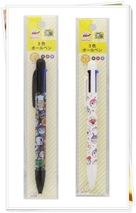 日本製 麵包超人3色 原子筆黑色301791 白色 31784 分售
