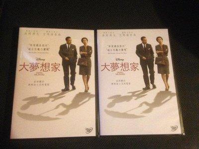 (全新未拆封)大夢想家 Saving Mr. Banks DVD(得利公司貨)