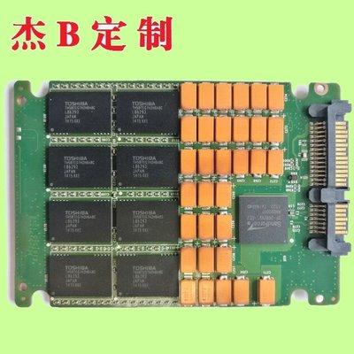 5Cgo【權宇】SSD固態硬碟MLC eSLC eMLC NGFF SATA3 500G 訂製64G-1T套料可選 含稅