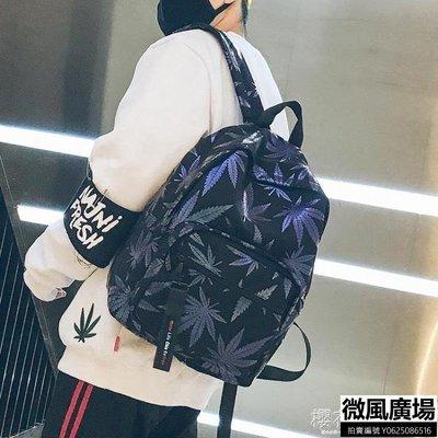 雙肩包森系日韓版潮流原宿ins超火的包街拍書包男高中學生女背包 免運