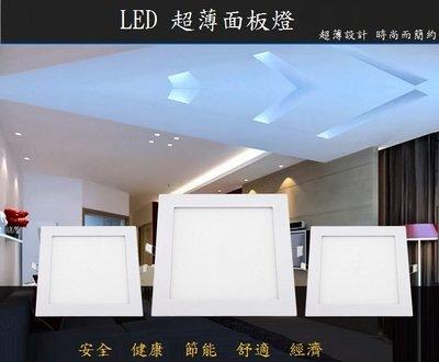 LED崁燈 LED方形超薄崁燈 LED面板燈 6W LED平板燈 120x120mm 開孔105x105mm 方形崁燈