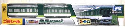 【G&T】純日貨 多美 Plarail 鐵道王國火車 京阪電車10000系列電車 596608