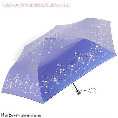 【超輕量】臻典玫瑰 - 抗UV晴雨傘 (深海藍) / 防風傘防曬傘陽傘洋傘折傘