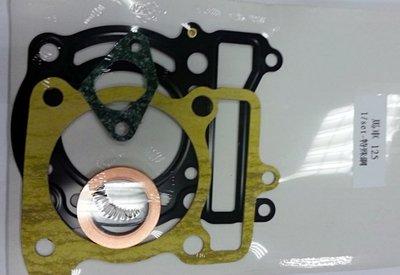 【NEW 汽缸缸頭專賣】馬車 MAJESTY125 汽缸墊片中修包-標準型(原廠型)