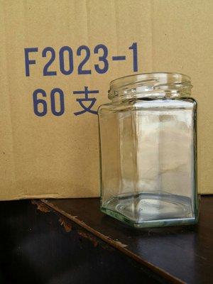 280cc rp-30 六角 玻璃瓶 60入