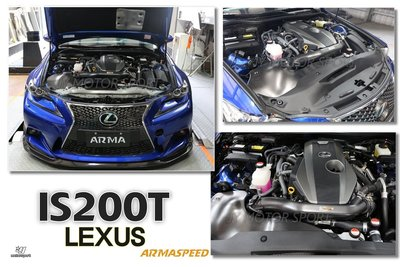 》傑暘國際車身部品《全新 ARMA SPEED LEXUS IS200T 卡夢 碳纖維 CARBON 進氣套件