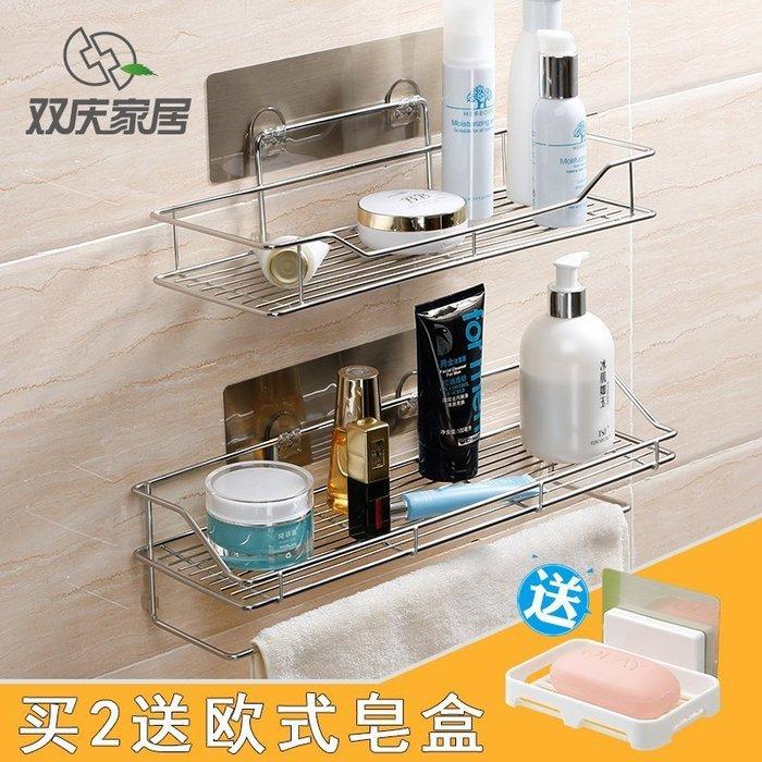 【家居優品】吸盤式浴室不銹鋼置物架免打孔廚房衛生間收納架廁所壁掛架子