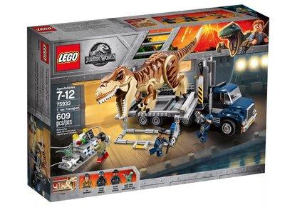 Lego侏儸紀系列霸王龍運輸75933(原廠正版免運費)