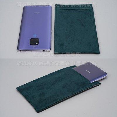 Melkco 2免運雙層絨布套ASUS ZenFone 7 ZS670KS 絨布袋 深綠 手機袋手機套可水洗保護套收納袋