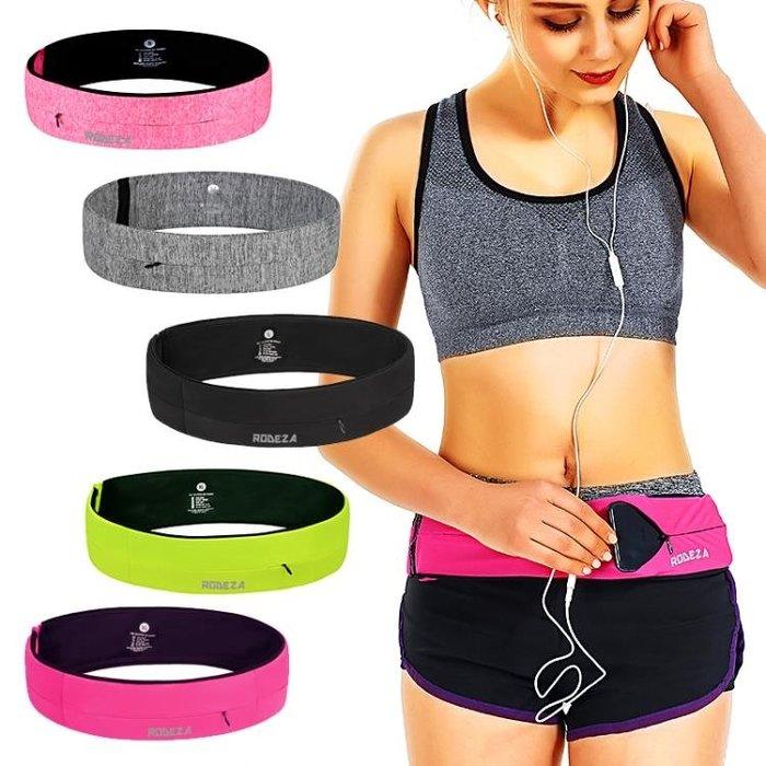 手機跑步運動腰包男女多功能貼身隱形健身裝備超輕腰帶