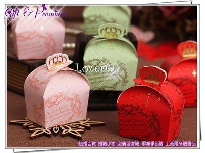 樂芙 燙金皇冠喜糖盒 * 婚禮小物 包裝盒 桌上禮 糖果 棉花糖 麥芽餅 國王皇冠 卡通紙盒