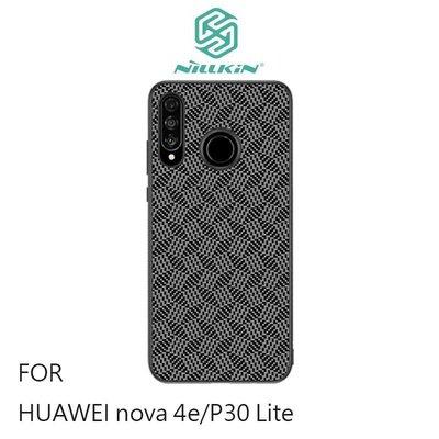 *Phone寶*NILLKIN HUAWEI nova 4e/P30 Lite 菱格紋纖盾保護殼 背殼 手機殼 硬殼