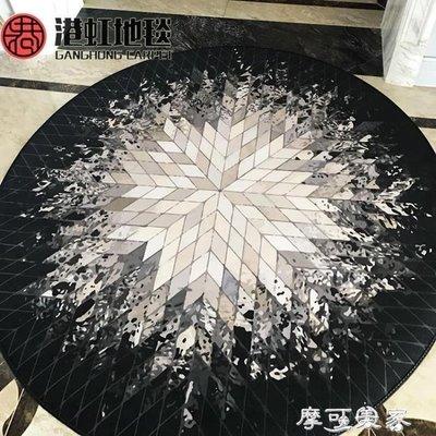 日和生活館 港虹 潮牌衣帽間墊簡約黑白灰色現代美式風格客廳地毯圓形INS抽象 S686